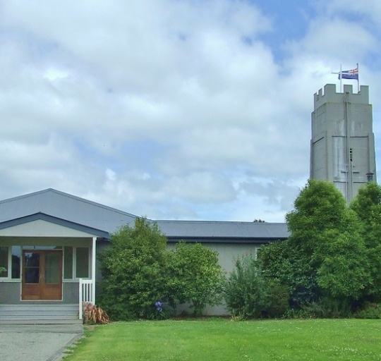 Tararua Conference & Events Centre